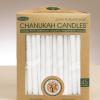 Chanukah Candles Organic Ivory